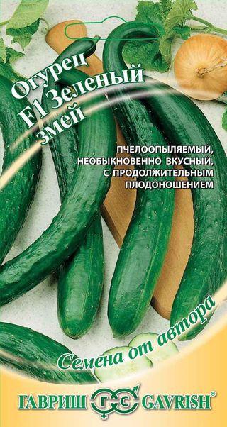салат семена посадка и пикировка