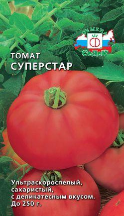 суперстар фото сорта томаты описание