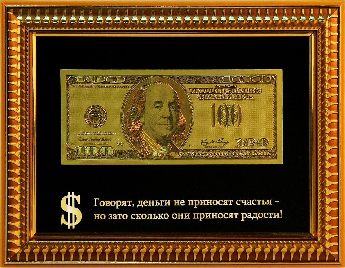 Поздравления к рамке с деньгами